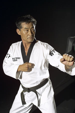 ... Taekwondo Philosophy of Taekwondo Poomsae WTF Rules and Regulations